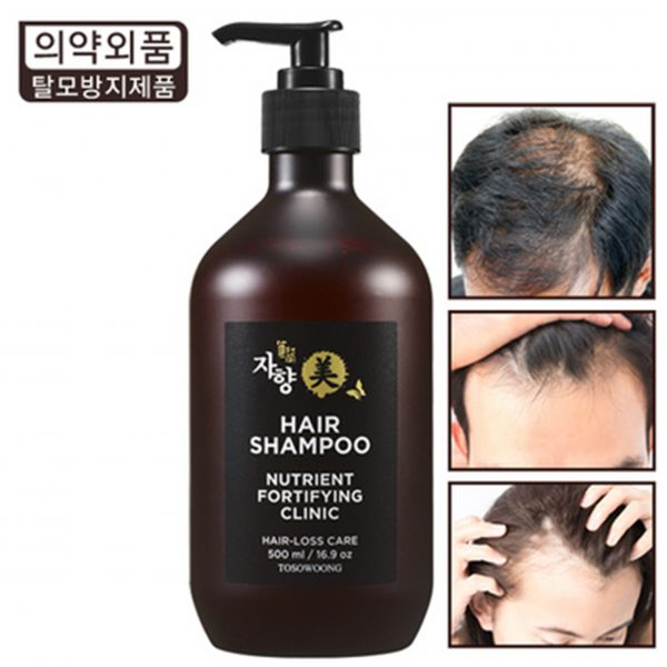 Hair Loss Shampoo Singapore